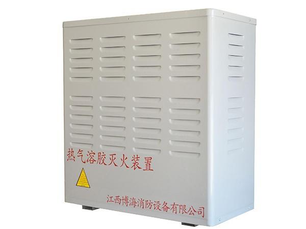 S型热气溶胶灭火装置(落地式)