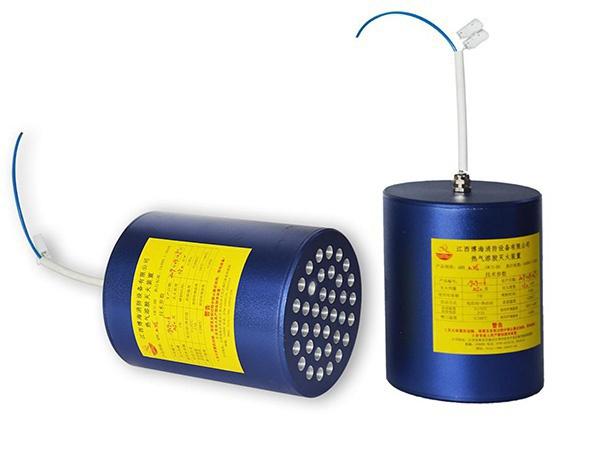 热气溶胶灭火装置(微小型)