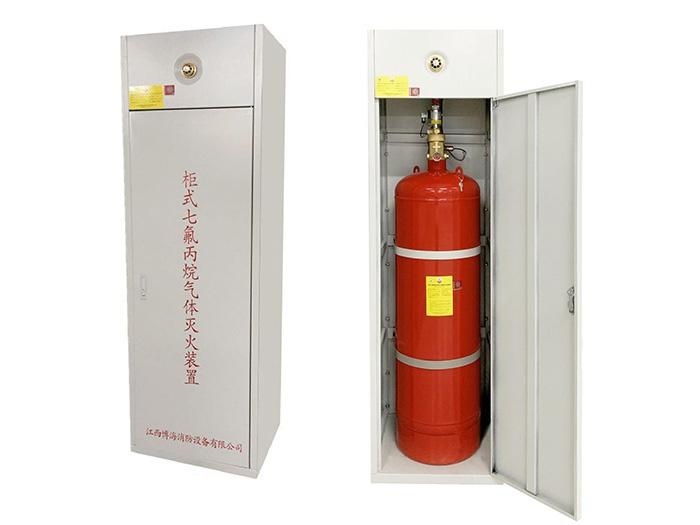 柜式七氨丙烷气体灭火装置(单瓶组)