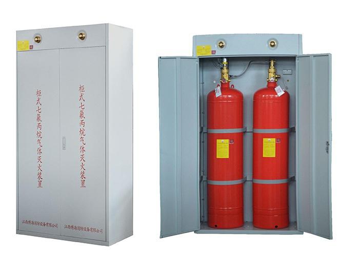 柜式七氨丙烷气体灭火装置(双瓶组)